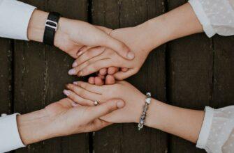ruki para nezhnost 120340 1280x720 335x220 - Нейрогенный мочевой пузырь у женщин лечение народными средствами